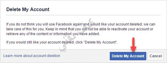 حذف حساب الفيس بوك نهائيا
