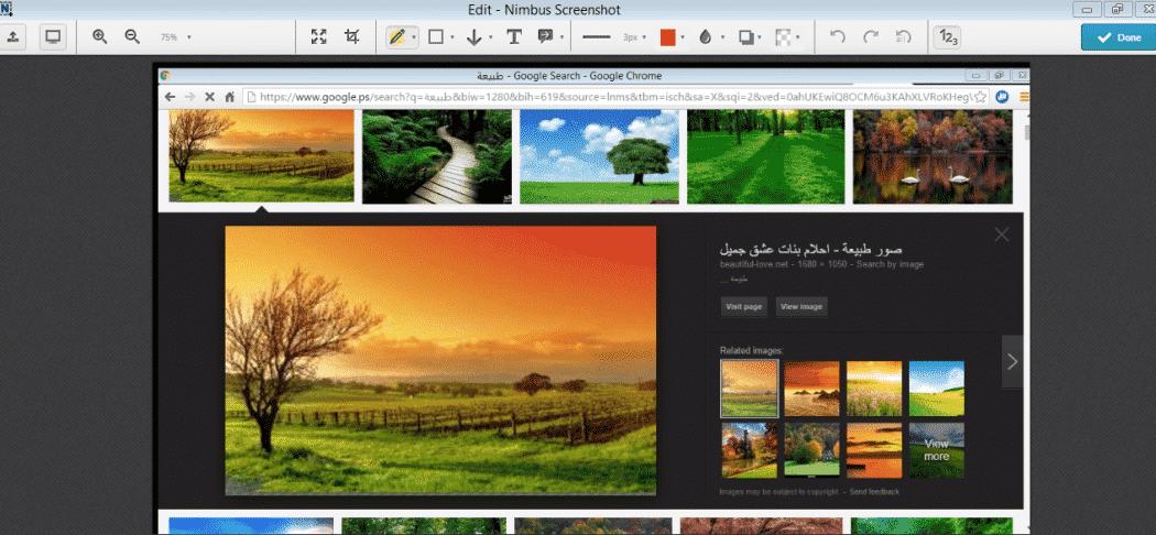 تحميل تطبيق Nimbus Screenshot