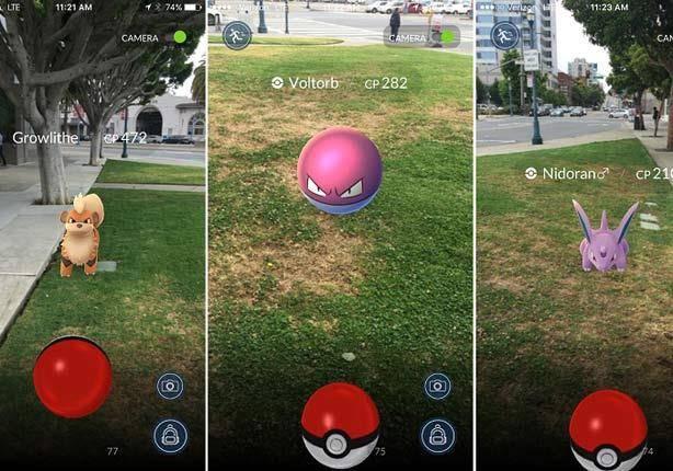 تحديث لعبة Go Pokémon بوكيمون جو