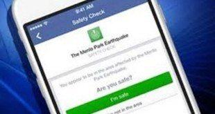 تحديثات فيسبوك _ التحقق من السلامة