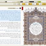 تحميل تطبيق القرآن الكريم آيات Ayat قراءة المصحف بدون انترنت