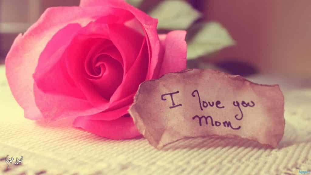 رسائل عيد الام جديدة