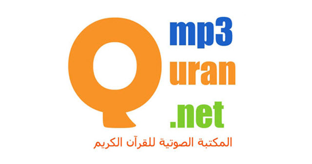 تحميل المؤثرات الصوتية mp3