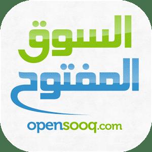 تحميل السوق المفتوح السعودية opensooq download