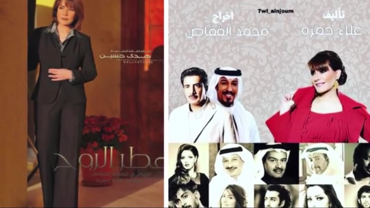 مسلسلات رمضان 2018 خليجية