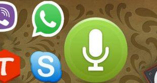 تحميل برنامج تسجيل مكالمات الواتس اب