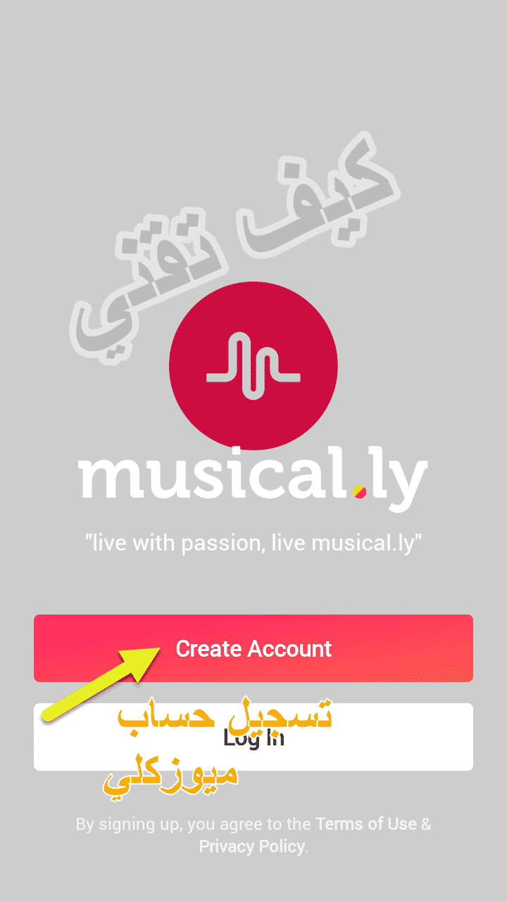 create musical.ly account