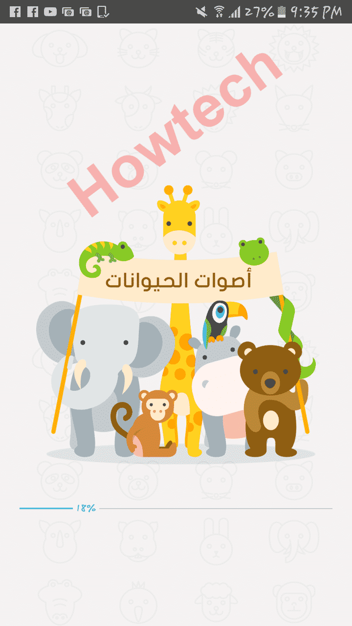 تحميل برنامج تعليم اصوات الحيوانات للاطفال