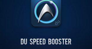 برنامج تسريع الهاتف DU Speed Booster