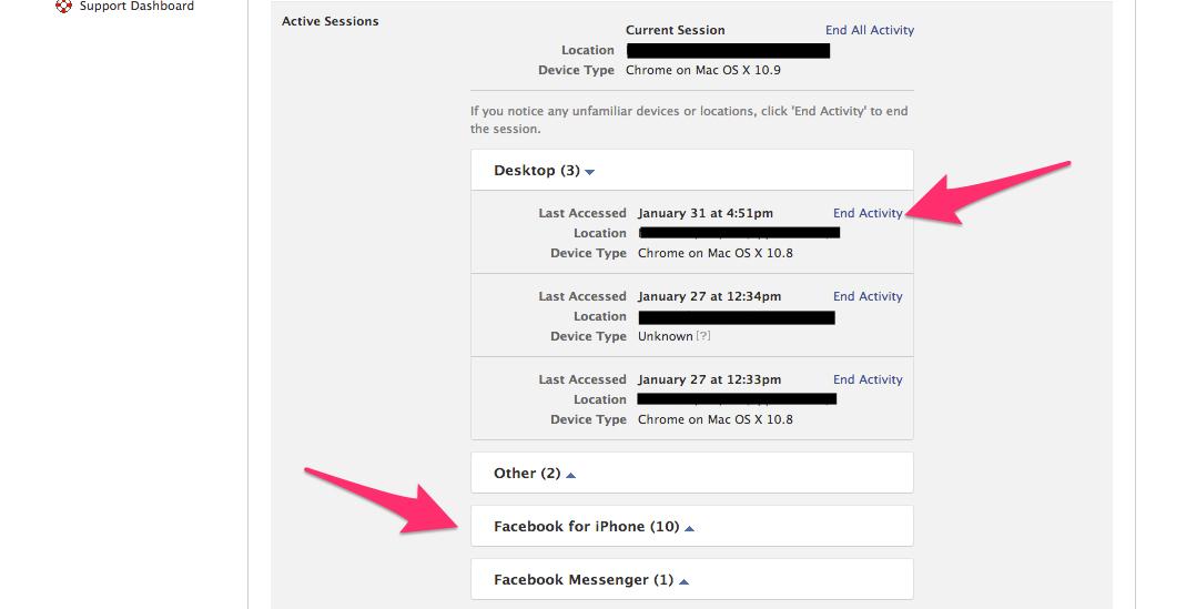 تامين حساب الفيس بوك