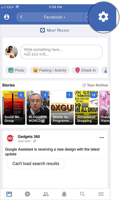 إزالة القصص , Stories , فيسبوك