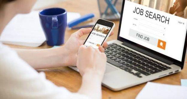 البحث عن وظيفة